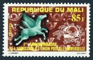 Mali 35,MNH.Michel 50. Admission to UPU,1st Ann.1962.