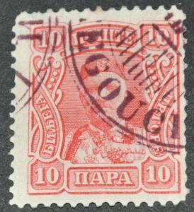 DYNAMITE Stamps: Montenegro Scott #78 – USED