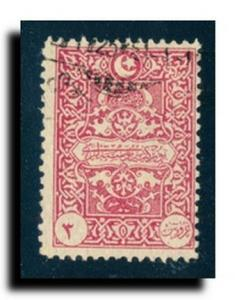 Turkey in Asia-Postage Dues Scott J4