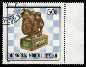 Mongolia, 50T (RT-732)