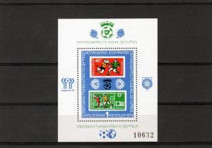 Bulgaria 1979 Mi#Bl.97  World Cup Spain 1982  S/S MNH