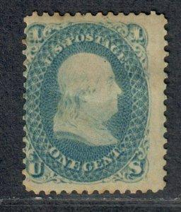 $US Sc#63 M/H/A toned, Cv. $275