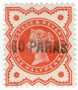 (I.B) Lebanon Postal : British Levant ½d (SG 7)