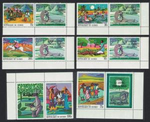 Guinea Paintings of African Legends 1st series 6v with labels SG#644-649