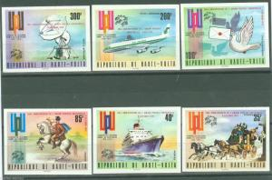 UPPER VOLTA UPU OVERPRINTS IMPERFORATED SET SC#339/41  C197/91 MINT NH