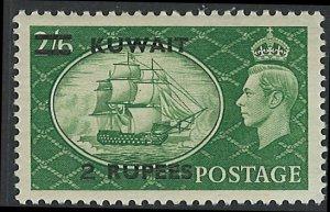 Kuwait Scott 99 MVLH!