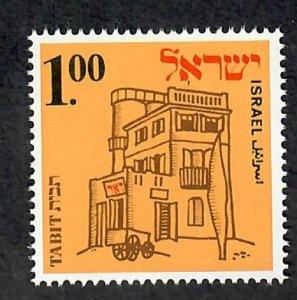 Israel #430 Tel Aviv Post Office MNH Single