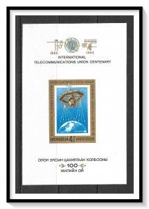 Mongolia #C11 (v) Airmail Souvenir Sheet MNH
