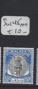MALAYA  PERAK   (PP1605B)  SULTAN 50C  SG 145      MOG
