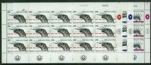 Israel, 602-604, MNH, 21st Olympic Games, Montreal, 1976, Full Sheets