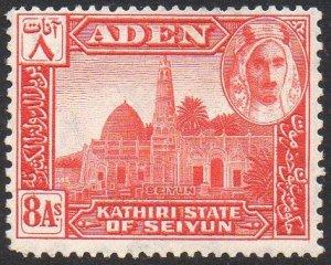 Aden (Kathiri State of Seiyun) 1942 8a  Mosque, Seiyun MH