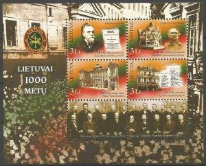 2007 Lithuania 937-40/B34 Millennial Lithuania