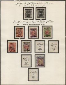 PERSIA/IRAN: 1912 Examples - Ex-Old Time Collection - Album Page (39596)