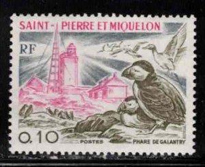 ST PIERRE & MIQUELON Scott # 444 MH - Lighthouse & Puffins