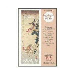 Palau 217,MNH.Michel 281 Bl.6. Hirohito,Emperor of Japan,1989.Birds.Hiroshige.