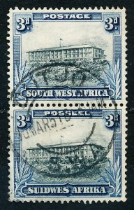 South West Africa #112 Vert Pair Used