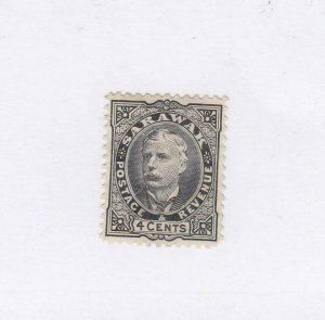 SARAWAK # 29 VF-MH CAT VALUE $14