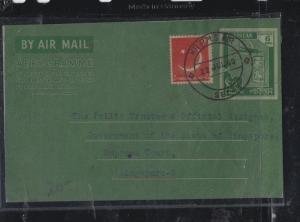 PAKISTAN (P2304B)  AEROGRAMME  6A+ 3P  TO SINGAPORE