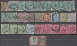 COLLECTION LOT OF # 1702 INDIA 29 STAMPS 1873+ CLEARANCE STUDY CV+$34