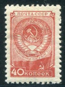 HERRICKSTAMP RUSSIA Sc.# 1306 Rare LH Stamp