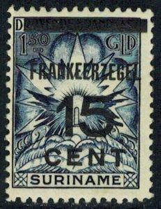 Surinam Scott 135 Mint never hinged.