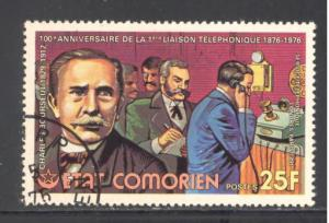 Comoro Islands Sc # 197 used (DT)