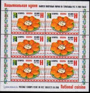 2016 Belarus 1098KL National cuisine. Sorcerers