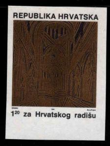 Croatia Scott RA20c Mint No Gum, MNG Imperforate Postal Tax stamp