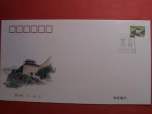 CHINA  STAMP: 1998  SC#2935-TEN THOUSAND MILES CHINA GRATE WALL MINT FDC. #2