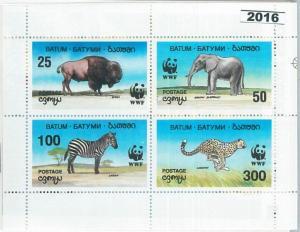 2016 - RUSSIAN STATE, CARNET: WWF, Wild Animals Zebra, Elephant, Cheetah Buffalo