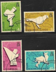 [12604] Solomon Islands # 272 - 75 Used