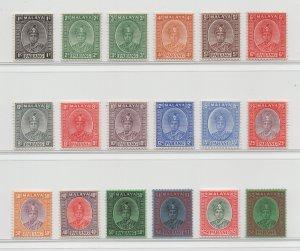 Malaya Pahang - 1935 - SG 29-46 - MH #1