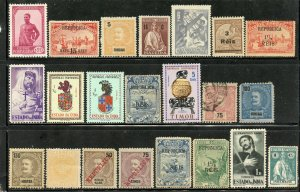 Portugal Colonies lot.  (55)