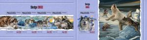 Z08 IMPERF MLD18303ab MALDIVES 2018 Sledge dogs MNH ** Postfrisch