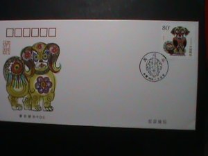 CHINA STAMP-2006-SC# 3466 YEAR OF THE DOG- -MNH-NEW YEAR B. FDC VERY FINE