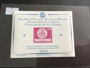 Venezuela 1961 mint never hinged stamp sheet R33281