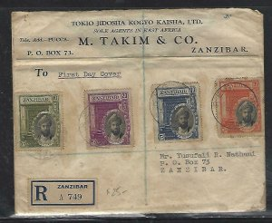ZANZIBAR  (PP2608B)  1936 REG   FDC COVER  SULTAN  SET CACHETED LOCAL