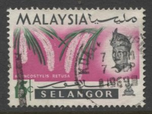 STAMP STATION PERTH Selangor #126 FU
