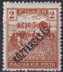 Hungary #1N26a F-VF Unused CV $50.00  (K2226)