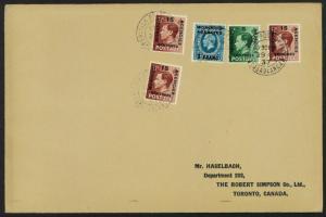 Morocco 1937 Postal Cover King Edward VIII overprinted Casablanca to Toronto