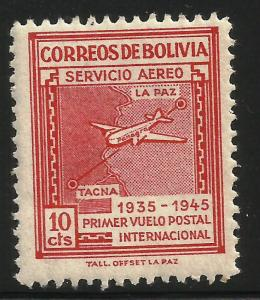 Bolivia Air Mail 1945 Scott# C100 MH