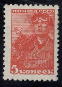 Russia Scott 734 MH* stamp