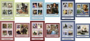 Art Paintings Kahlo Klimt Degas Rodin Sao Tome and Principe 12 MNH sheets stamp