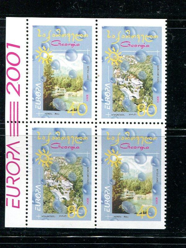 Georgia    2001  Europa block  4   Mint VF NH