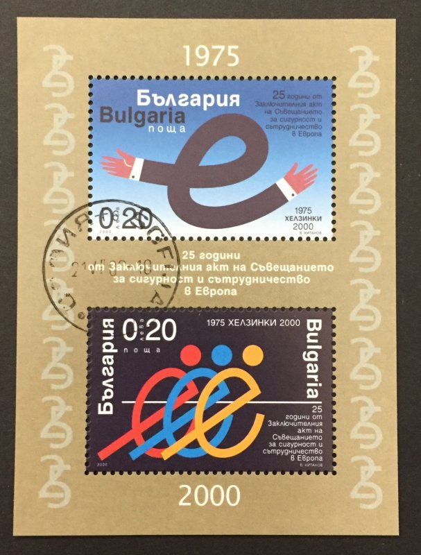 Bulgaria 2000 #4152, European Co-operation 25 years, Used/CTO(see note).