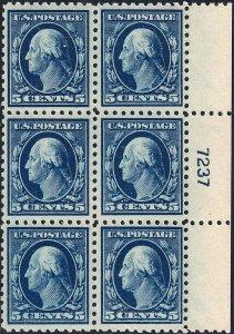 U.S. 428 FVF NH Right PBlk/6 (81919)