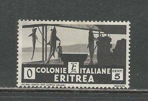 Eritrea Scott catalogue # 159 Unused HR See Desc