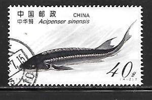 China 2488: 40f Acipenser sinensis, used, VF