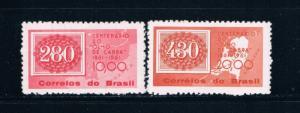 Brazil 927-28 MNH set Stamp and Map (B0385)