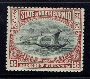 North Borneo SG# 102, Mint Hinged, Brown Purple, Perf 14  -  Lot 032816